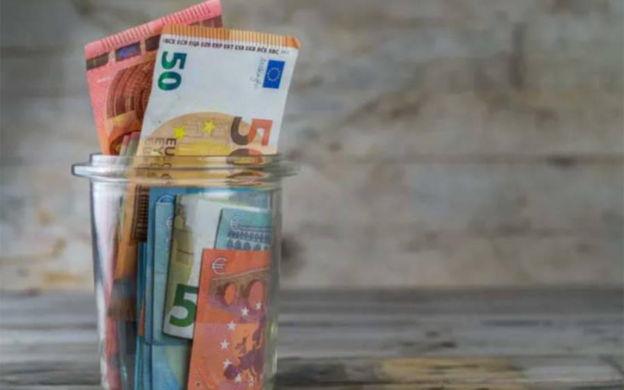آسٹریا میں کورونا مدت کے دوران خاندانوں کی امداد کے لیے پیکج پیش کردیا گیا