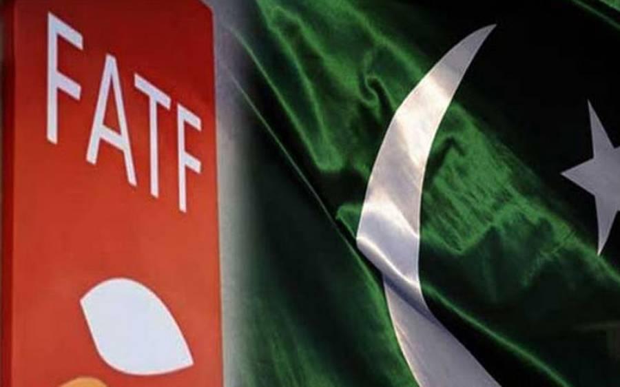فیٹف کا جون تک پاکستان کو گرے لسٹ میں رکھنے کا فیصلہ