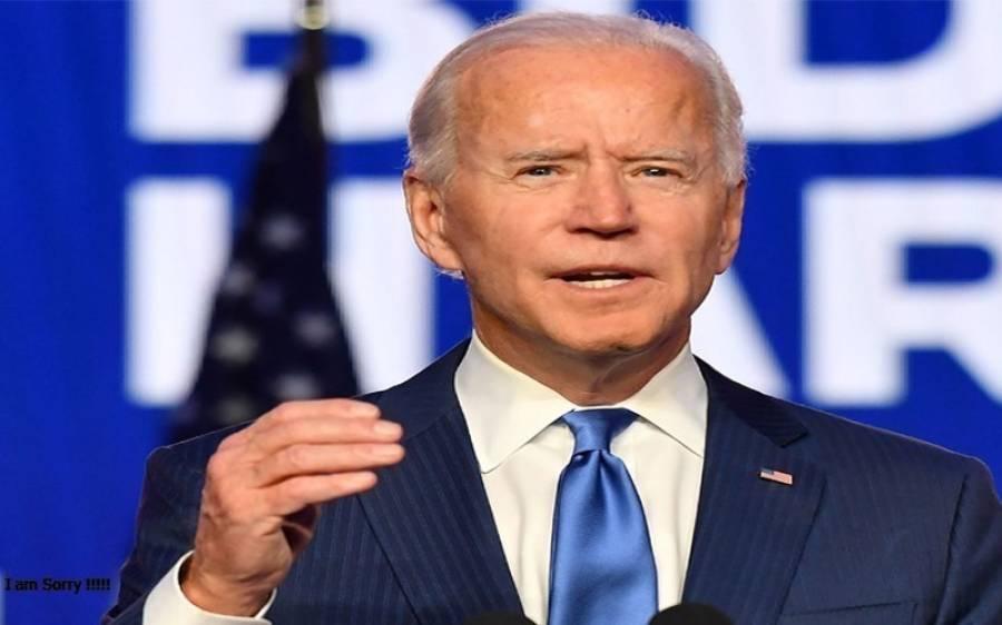 امریکی صدر جوبائیڈن نے ڈونلڈ ٹرمپ کا ایک اور فیصلہ منسوخ کر دیا