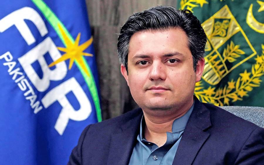 ایف اے ٹی ایف کا پاکستان کا نام گرے لسٹ میں برقرار رکھنے کا فیصلہ، حماد اظہر بھی میدان میں آگئے