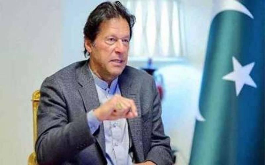 سینٹرل بزنس ڈسٹرکٹ منصوبے سے کاروباری سرگرمیوں میں اضافہ ہو گا،وزیراعظم عمران خان
