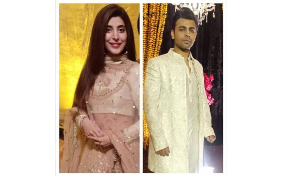 طلاق کی خبروں کے بعد عروہ حسین اور فرحان سعید کی شادی میں شرکت لیکن ایک دوسرے سے دوری