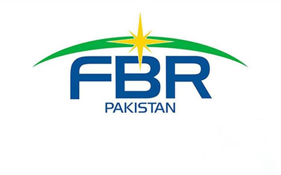 اب پاکستان میں امپورٹڈ موبائل فونز پر ٹیکس کس طرح لگایا جائے گا؟ ایف بی آر نے تفصیل جاری کردی