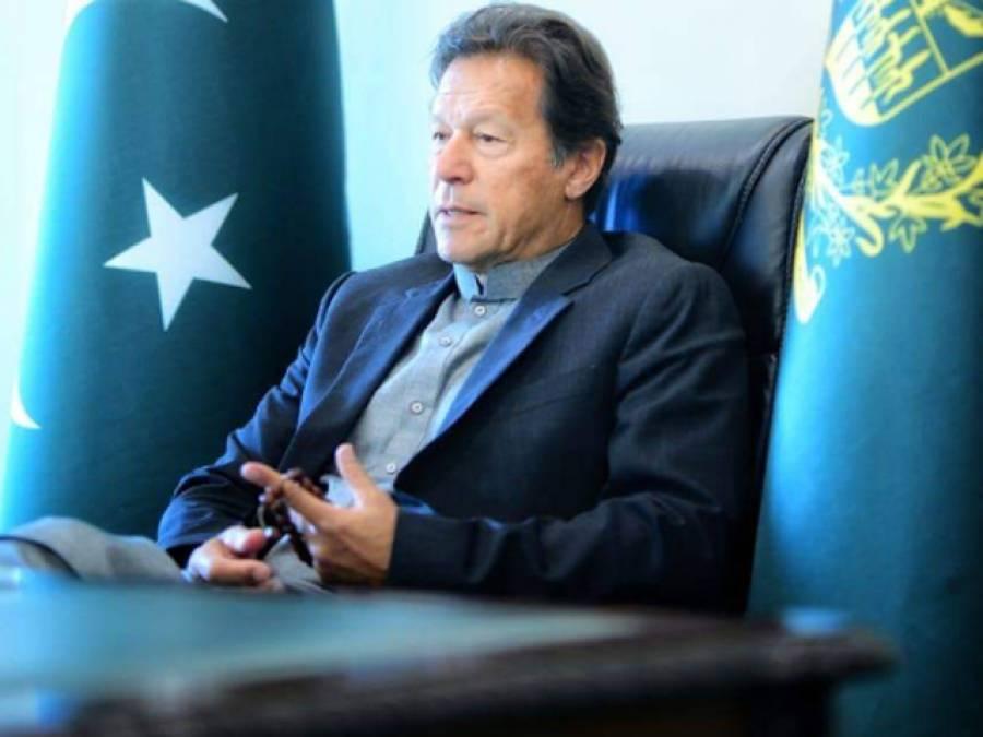 فردوس عاشق اعوان اور علی اسجد ملہی وزیراعظم کے پاس پہنچ گئے ، بیرسٹر علی ظفرکی عمران خان کو این اے 75 میں دوبارہ انتخاب سے متعلق بریفنگ