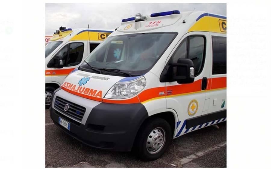 اٹلی میں کورونا وبا کے دوران قرضوں کے بوجھ تلے دبنے والے شخص نے خود کشی کر لی