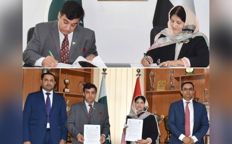 یو اے ای میں پاکستانی طلبا و طالبات کو سستی اور معیاری تعلیم فراہم کرنا قونصلیٹ کی ذمہ داری ہے: قونصل جنرل احمد امجد علی