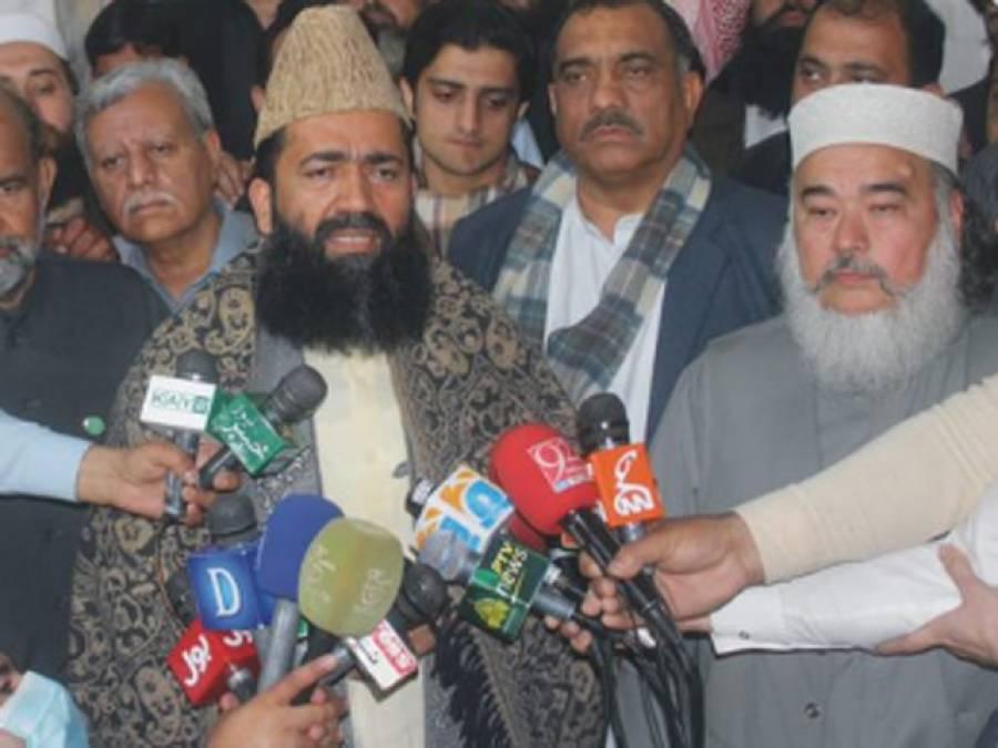 مولانا پوپلزئی سے ملاقات کیوں کی ؟ چیئرمین رویت ہلال کمیٹی مولاناعبدالخبیر آزاد نے راز سے پردہ اٹھاتے ہوئے خوشخبری سنا دی