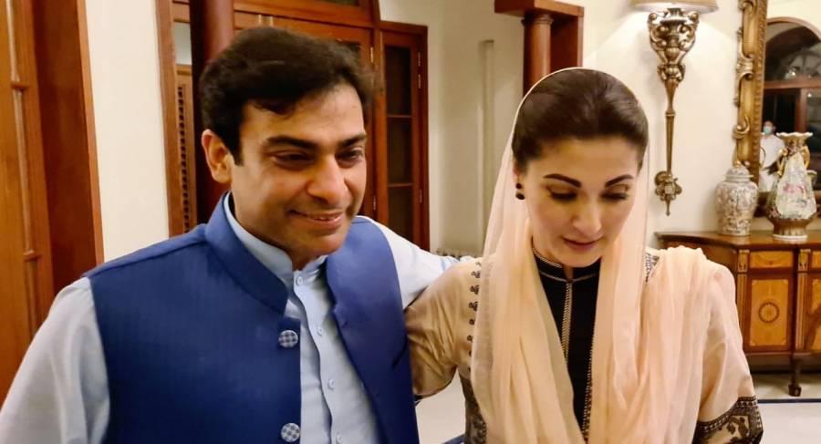 حمزہ شہباز کی رہائی لیکن ضمانتی کا وزیراعظم عمران خان کی اہلیہ بشریٰ بی بی سے کیا رشتہ نکلا؟ حیران کن دعویٰ