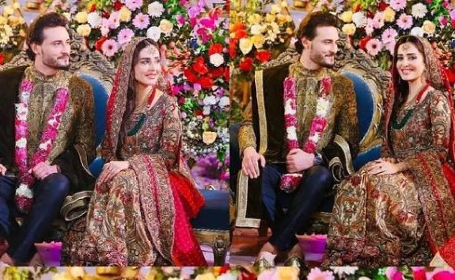 عثمان خالد بٹ اور سدرہ نیازی کی شادی کی تصویر کی حقیقت سامنے آگئی