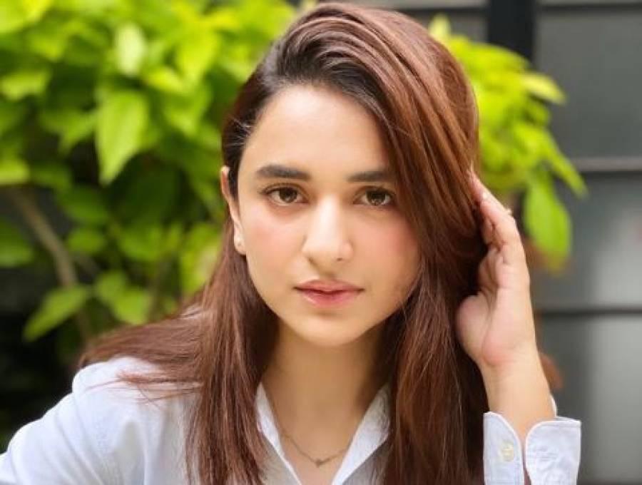 ڈرامہ ''دل نا امید تو نہیں'' پر پیمرا کے اعتراض پر اداکارہ یمنیٰ زیدی بھی بول پڑیں