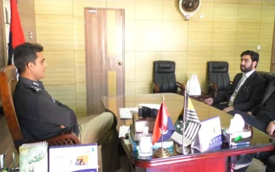 ڈائریکٹر پبلک ریلیشنز ایم ٹی بی سی سردار زرطیف کی ڈی آئی جی پولیس آزاد کشمیر راجہ شہریارسے ملاقات
