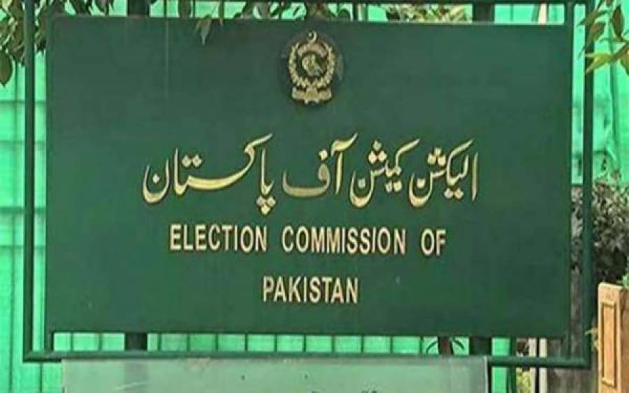 سینیٹ الیکشن پر سپریم کورٹ کی رائے: حکومتی وفد الیکشن کمیشن پہنچ گیا