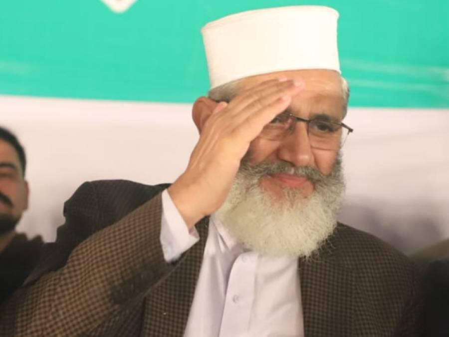 جماعت اسلامی نے سینیٹ انتخابات میں تحریک انصاف کو ووٹ دینے سے