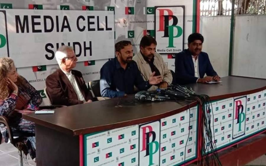 تحریک انصاف کی اے ٹی ایم مشین جہانگیر ترین نوٹوں کے بیگ بھر بھر کر ۔۔۔۔پیپلز پارٹی نے سنگین الزام عائد کردیا
