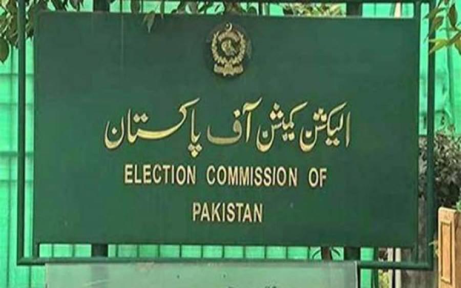 الیکشن کمیشن کا پرانے طریقہ کارکے تحت سینیٹ انتخابات کرانے کافیصلہ