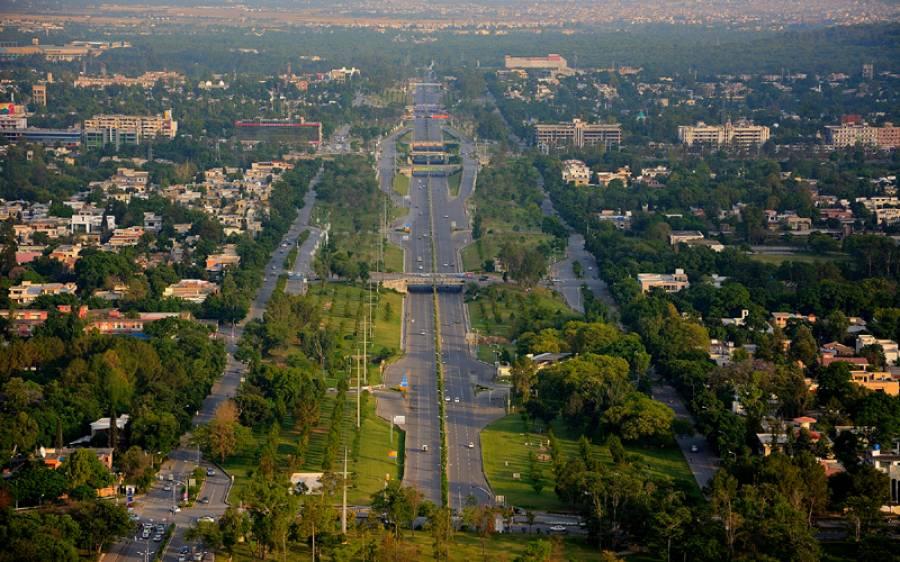 اسلام آباد میں ایک اور ٹریفک حادثہ ، اہم ترین شخصیت کی گاڑی کی ٹکر سے نوجوان جاں بحق