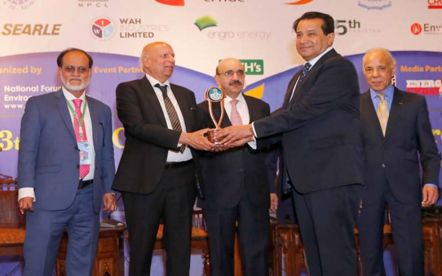 'میک اے وش 'فاونڈیشن کے بانی صدر مرزا اشتیاق بیگ کوبہترین سماجی خدمات پر 'انٹر نیشنل CSR'ایوارڈ سے نواز دیا گیا