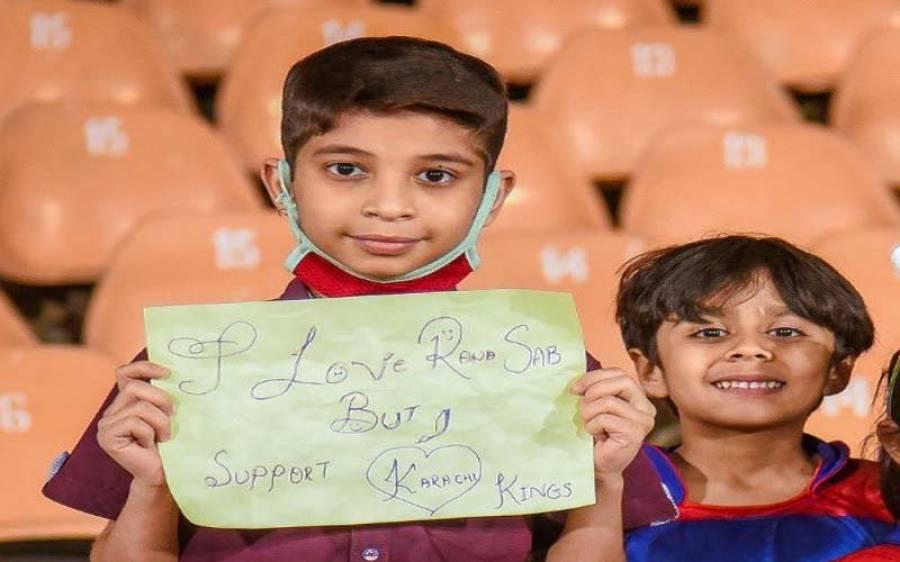 رانا فواد سے پیار مگر پسندیدہ ٹیم کراچی کنگز، ننھے شائق کا دلچسپ پوسٹر