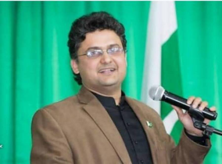 عمران خان شفافیت اوراپوزیشن دو نمبری کے ساتھ کھڑی ہے ،فیصل جاوید