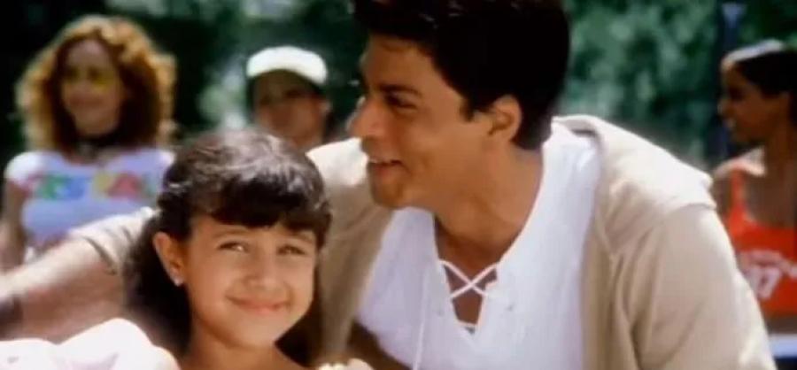 فلم 'کل ہو نہ ہو' میں شاہ رخ خان کے ساتھ کام کرنیوالی یہ بچی اب کیسی دکھتی ہیں اور اب کیا کرنے جارہی ہیں؟
