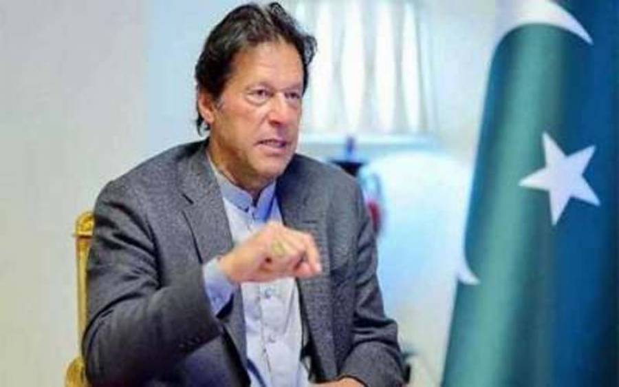 آپ ایم این اے ہیں اس طرح کی غلطی کیسے کردی؟ وزیراعظم عمران خان ووٹ ضائع ہونے پر شہریار آفریدی سے ناراض