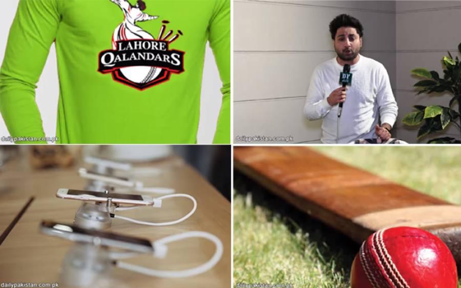 پی ایس ایل کے دوران ڈیلی پاکستان لایا آپ کے لیے ڈھیروں انعامات جیتنے کا موقع