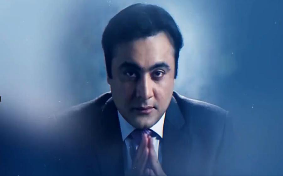 'شہریار آفریدی کو تحفظ فراہم کیا جائے' منصور علی خان نے ووٹ ضائع کرنے والے رہنما کیلئے آواز اٹھادی
