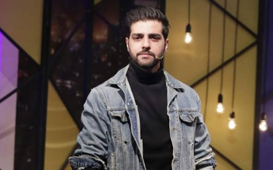 پتلی ٹانگوں کی وجہ سے دو پتلونیں پہن کر اداکاری کی , نوجوان پاکستانی اداکار نے دلچسپ انکشاف کردیا