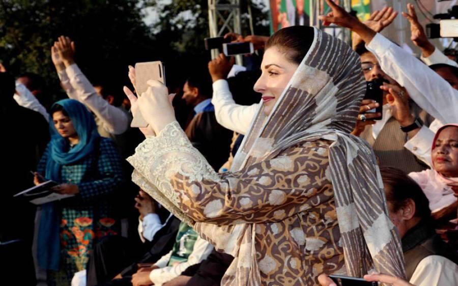 سینیٹ الیکشن میں نواز شریف نے اللہ کی طاقت جبکہ عمران خان نے ایک پیج کی طاقت پر یقین کیا : مریم نواز