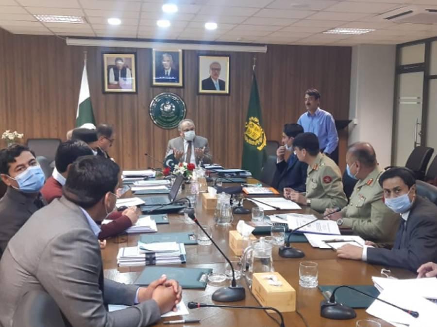 وزارت آئی ٹی نے 4ارب 80کروڑ کے 7منصوبوں کی منظوری دیدی