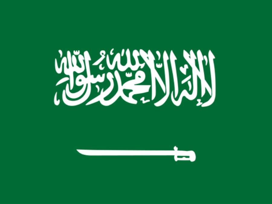 سعودی شہروں پر حملے ،علماءمشائخ کا اقوام متحدہ اور اسلامی تعاون تنظیم سے فوری اقدامات اٹھانے کا مطالبہ