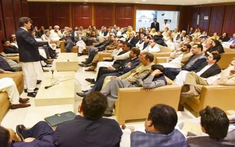 وہ 5 ارکان جو وزیر اعظم عمران خان کی زیر صدارت ہونے والے پارلیمانی پارٹی اجلاس میں شریک نہ ہوئے، نام سامنے آگئے