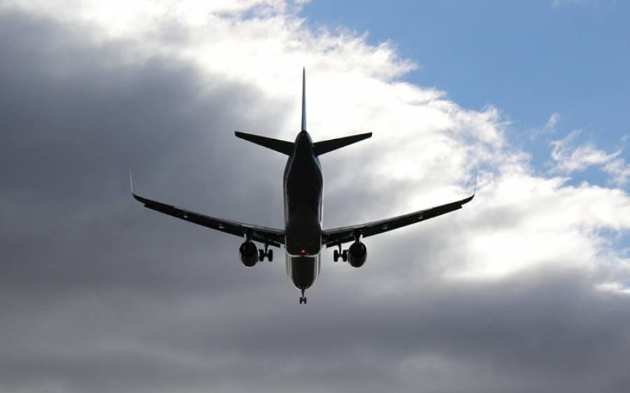 وہ چار طیارے جو دورانِ پرواز غائب ہوگئے اور پھر ان کی کبھی کوئی خبر نہ ملی