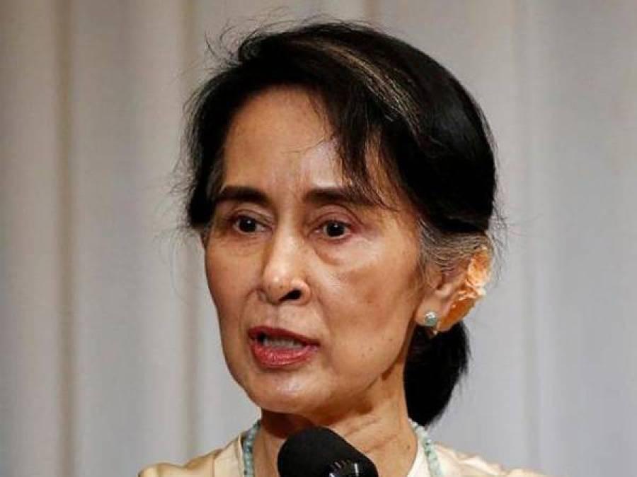 میانمار کی فوجی بغاوت اورآنگ سانگ سوچی کے ساتھ مکافات عمل