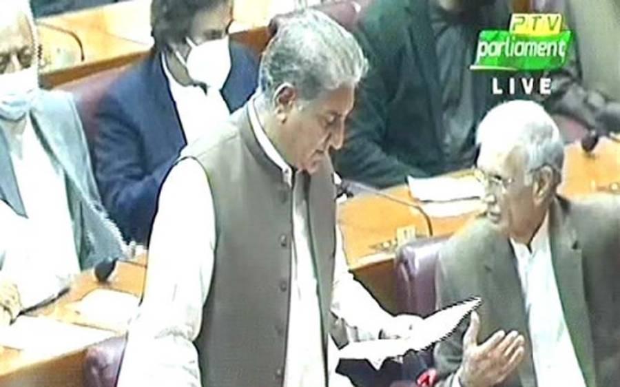 وزیراعظم عمران خان نے اعتماد کا ووٹ حاصل کرلیا
