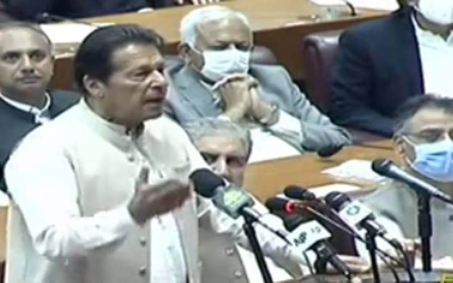 اعتماد کا ووٹ لینے کے بعد وزیراعظم کا قومی اسمبلی میں خطاب ،ایک بار پھر الیکشن کمیشن کو تنقید کا نشانہ بنا ڈالا