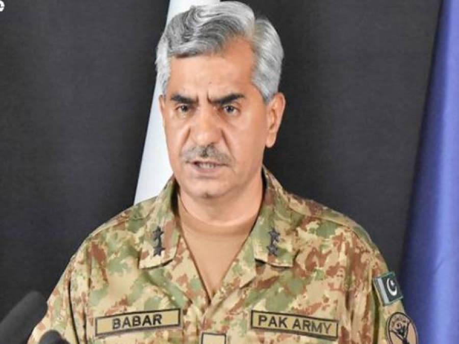 سیکیورٹی فورسز کی بڑی کارروائی ، 8 دہشت گرد ہلاک