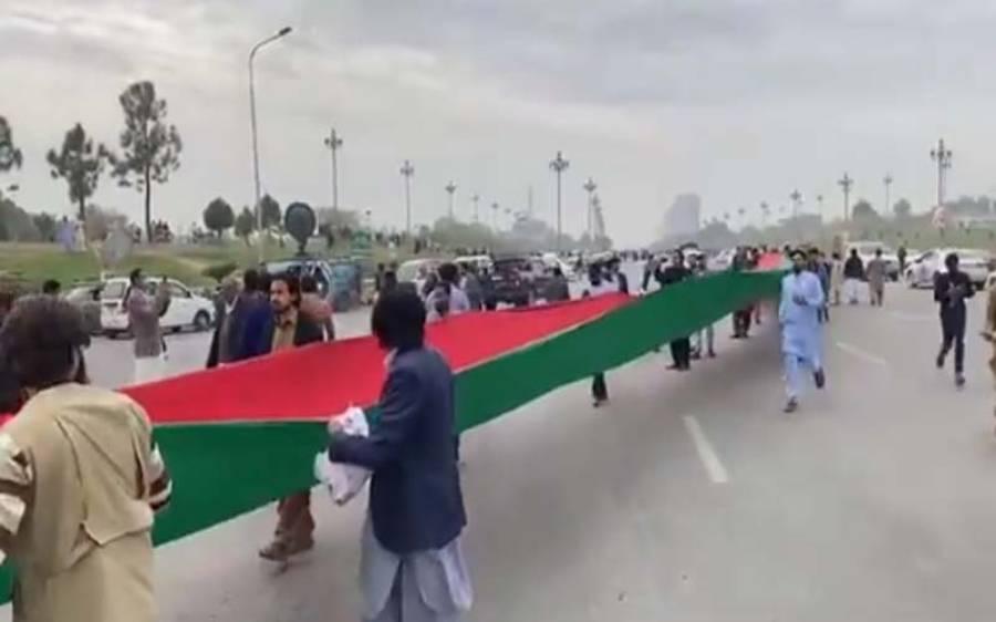 عمران خان سے اظہار یکجہتی، تحریک انصاف کے کارکنان ہزارو ں میٹر لمبا پارٹی جھنڈا لیکر اسلام آباد پہنچ گئے، ویڈیو وائرل