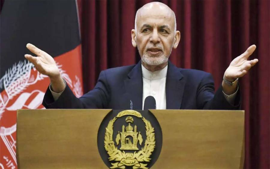 کابل، حزب اسلامی کا اشرف غنی کی پالیسیوں کیخلاف مظاہرہ ،امن مذاکرات بحال کرنے کا مطالبہ