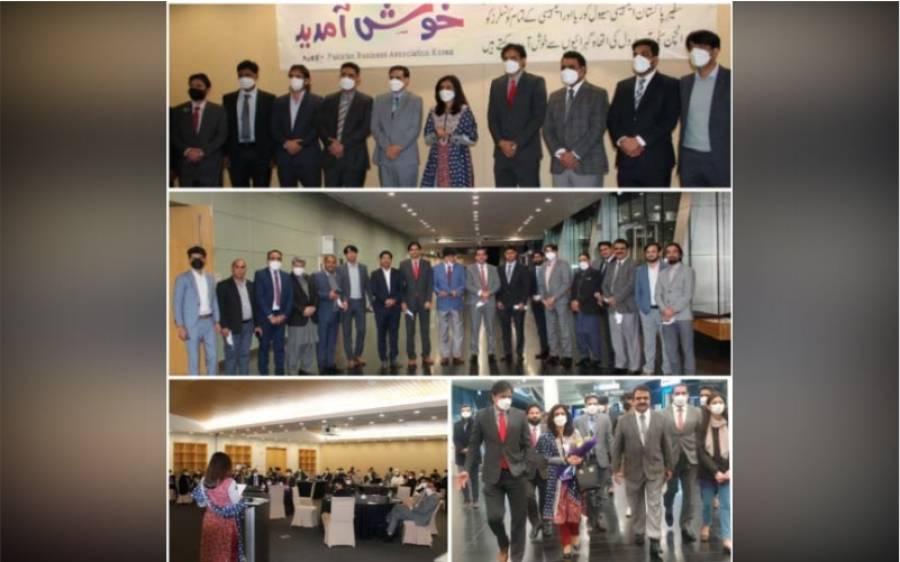 جنوبی کوریا میں موجودپاکستانی سفیر کی پاکستان بزنس ایسوسی ایشن سے خصوصی ملاقات