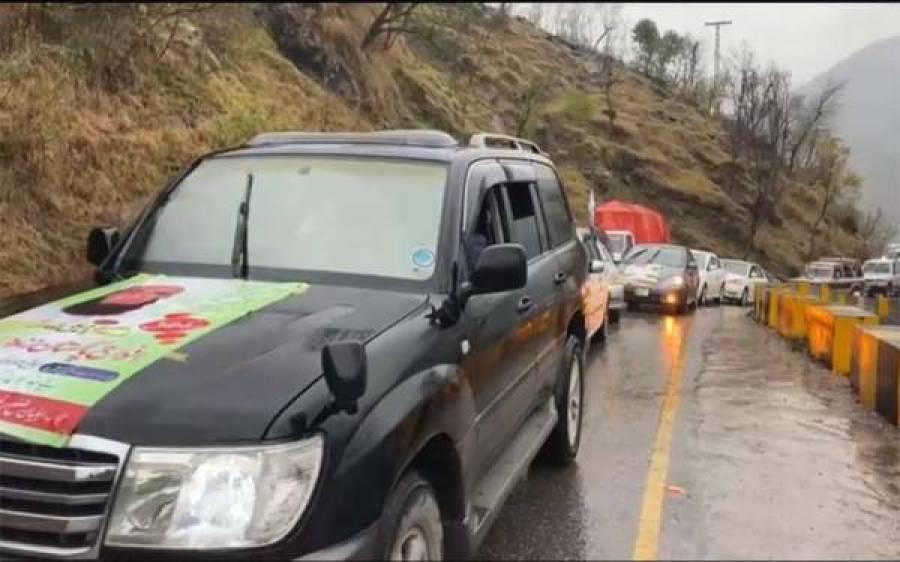 افواج پاکستان زندہ باد ریلی و جلسہ عام