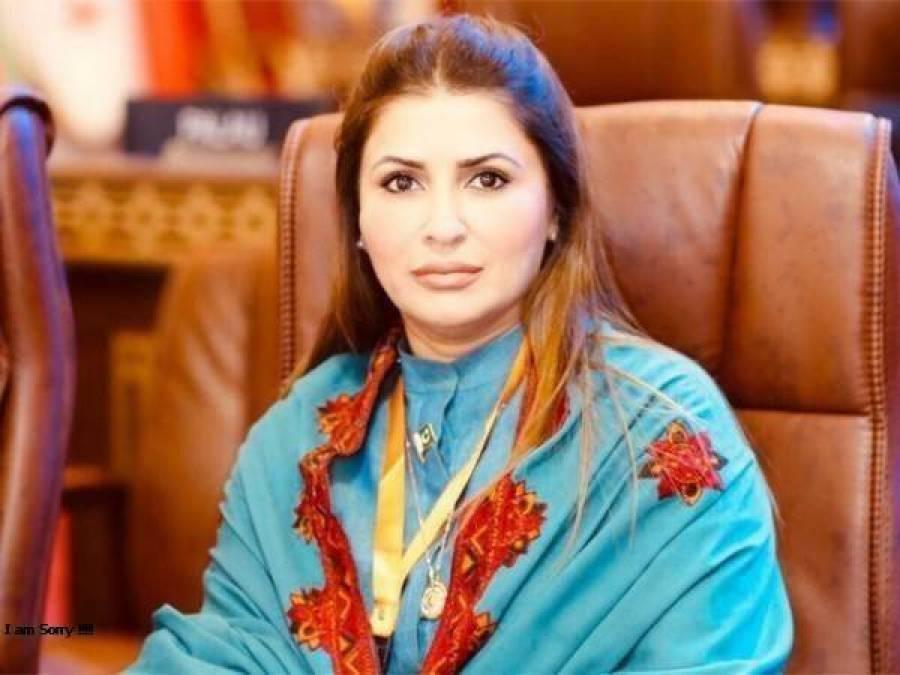 شبلی فراز، عمران نیازی کے اخلاقی معیار وضع کریں، شازیہ مری