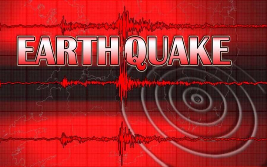 آزاد کشمیر میں زلزلہ