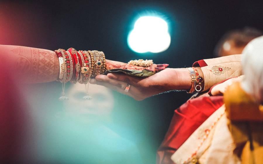دولہا کی شکل دیکھتے ہی دلہن شادی چھوڑ کر فرار ہوگئی