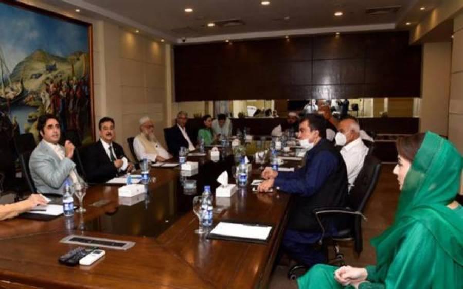 مولانا فضل الرحمان کی زیرصدارت پی ڈی ایم کاسربراہی اجلاس جاری