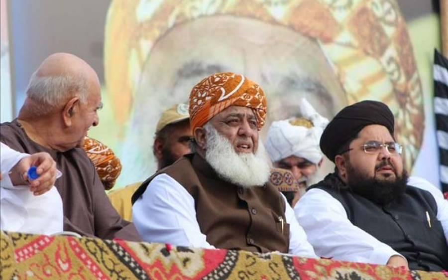 پی ڈی ایم اجلاس کے دوران مولانا فضل الرحمان نے اویس نورانی کو بولنے سے رو ک دیا، اندرونی کہانی سامنے آگئی