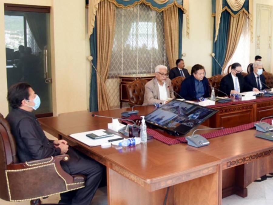 ذاتی چھت ہر غریب اور کم آمدنی والے فرد کا حق ، وزیراعظم نے بے گھر افراد کو خوشخبری سنا دی