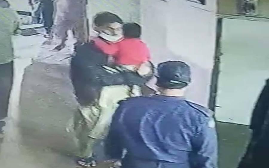 لاہور کے جنرل ہسپتال سے کم سن بچے کو اغوا کرلیا گیا، سی سی ٹی وی فوٹیج سامنے آگئی