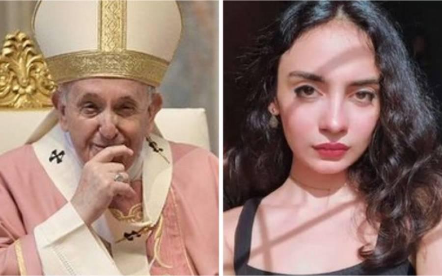 پاکستانی اداکارہ مہر بانو کے شرمندہ ہونے کا وقت ہوا چاہتا ہے ، ہم جنس پرستی سے متعلق کیتھولک چرچ کا تہلکہ خیز بیان سامنے آگیا