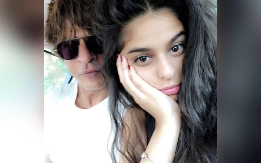اگر پتہ چلا کہ بیٹی کا بوائے فرینڈ ہے تو اس کا منہ توڑ دوں گا : شاہ رخ خان